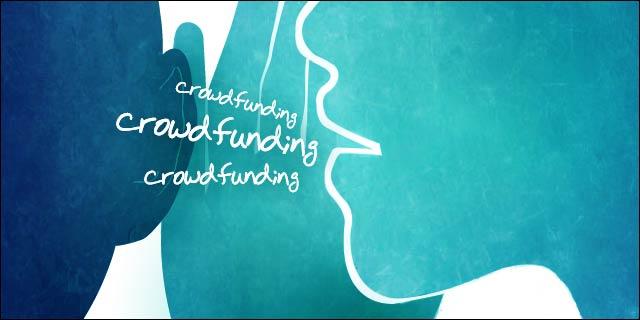 crowdfunding (1)